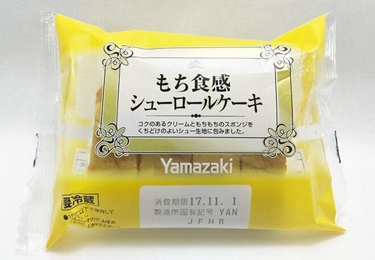 山崎製パン もち食感 シューロールケーキ 1.jpg